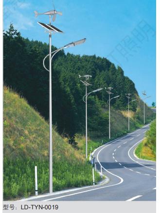 江蘇風光互補太陽能路燈廠家