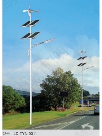 風光互補太陽能路燈