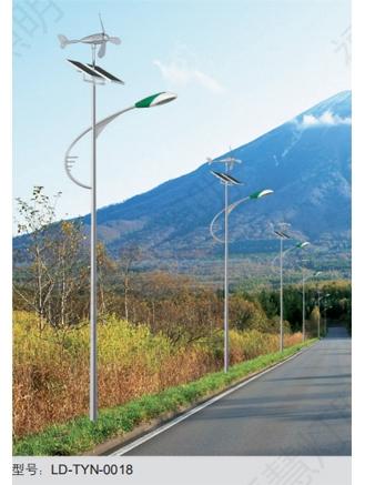風光互補太陽能路燈報價